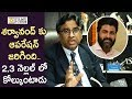 Doctor Gurava Reddy about Sharwanand Operation and Health Condition