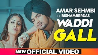 Waddi Gall – Amar Sehmbi Ft Bishamber Das