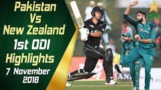 Pakistan Vs New Zealand | 1st ODI | Highlights | 7 November 2018 | PCB