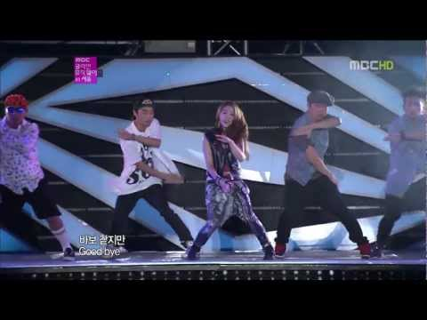 [HD] 120930 BoA - Only One ft. Taemin @ SM Town Seoul