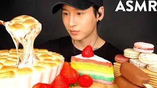 ASMR CHOCOLATE ICE CREAM, S'MORES DIP, MACARON MUKBANG (No Talking) EATING SOUNDS | Zach Choi ASMR