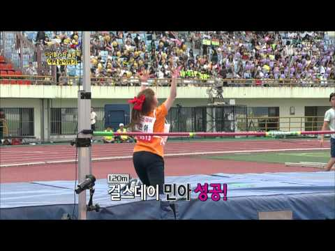 K-Pop Star Olympics, High Jump #10, 여자 높이뛰기 20120726