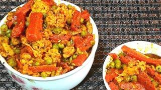 Gajar, Matar, Gobhi ka Achar / Mix vegetable pickle recipe/ Winter Special recipe / How to make veg