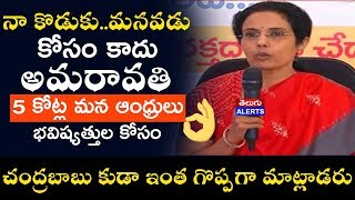 Nara Bhuvaneswari becomes emotional about Amaravati farmer..