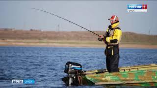 Рыбалка с ограничениями