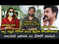 See What Ram Charan and Upasana Did For Allu Arjun's Speedy Recovery From Cov!d || Allu Arjun