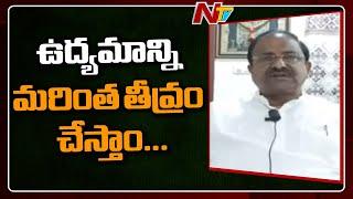 Somu Veerraju demands AP govt to release arrested party wo..
