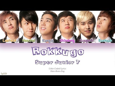 Super Junior-T (슈퍼주니어-T) – Rokkugo (로꾸거!!!) (Color Coded Lyrics) [Han/Rom/Eng]