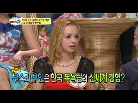 [HOT] 세바퀴 - 외국인들이 얘기하는 이해하기 힘든 한국의 목욕탕 문화? 20140405