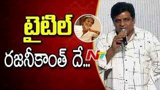 Ali Comedy Funny Speech @ Raa Raa Telugu Movie Pre Release Event | Srikanth | Naziya || NTV