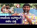 Bithiri Sathi Reports on Telangana Assembly Dissolution
