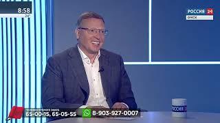 Александр Бурков рассказал в эфире ГТРК «Иртыш», что успел сделать в отпуске и где по его мнению лучше всего отдыхать