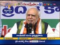Kapil Sibal questions KCR's efficiency with satires!