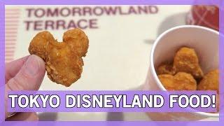 Tokyo Disneyland Food- Spring 2016