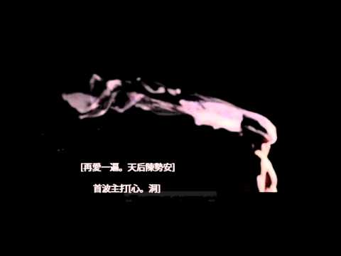 陳勢安【心.洞】 官方完整版音源 + 心.洞 15秒預告 Eagle Music official