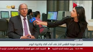 حالة الطقس اليوم في مصر 22 مايو 2018 وتوقعات موعد انكسار الموجة ...