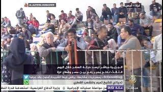 رصد الحركة عند معبر رفح بين قطاع غزة ومصر     -