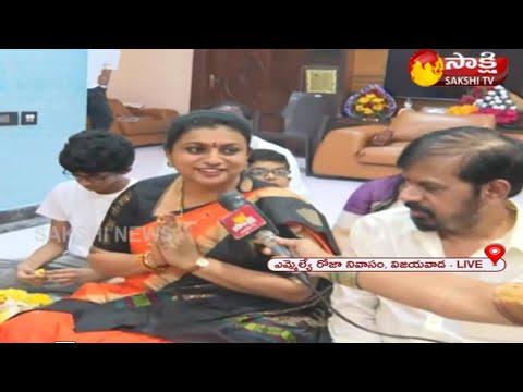 MLA Roja celebrates Ganesh Chaturthi fest with family in Vijayawada