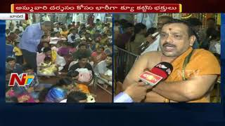 Devotees throng Basara temple on occasion of Moola Nakshat..