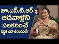 Interview: Actor Apoorva About Jr NTR