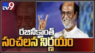 Rajinikanth Gives Clarity on Parliamentary Election..