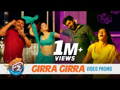 Girra Girra Song Trailer - F2 Video Songs