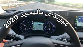 اكبر سيارة دفع رباعي في هيونداي باليسيد 2020 سياره جدي ...
