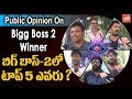Public Opinion on BB2 Top 5 Contestants and Winner