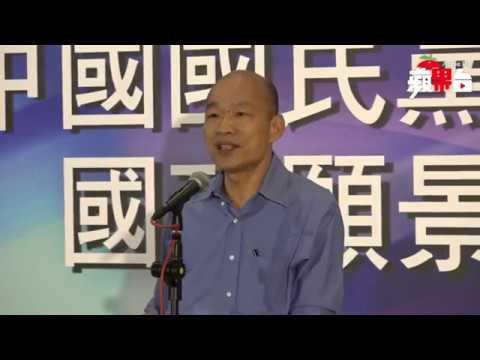 國民黨國政願景電視發表會會前堵訪|蘋果 Live HD|直播現場