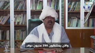 ماعلاقة هذه الحانة في لندن بالمظاهرات في السودان؟     -