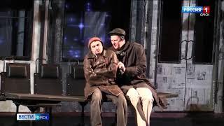 30 юбилейный театральный сезон открыл «Пятый театр»