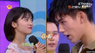 (CC VietSub) Happy Camp: Tiểu Hy (Thẩm Nguyệt) đã tìm được người thay thế Giang Thần (Hồ Nhất Thiên)