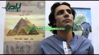 ياسر شبانة  المخرج الفائز بمنحه لجنه مهرجان الجيزة الأول للأفلام القصيرة