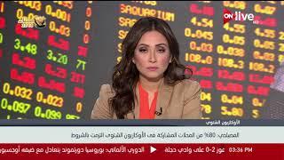 وزير التموين: 80% من المحلات المشاركة في الأوكازيون الشتوي التزمت ...