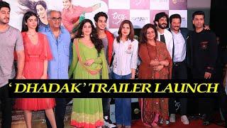 Janhvi Kapoor, Boney, Khushi & The Kapoor Khandaan Arrive for the Trailer of launch of Dhadak