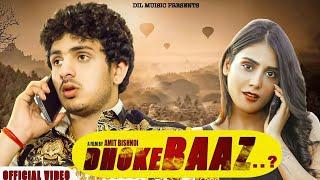 Dhokebaaz – Diler Kharkiya