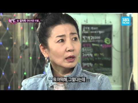 SBS [한밤의TV연예] - 배우 김자옥을 기억하겠습니다