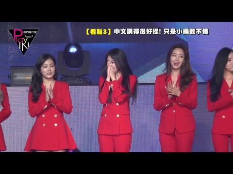 T-ara 6人完全體台灣演唱會《TIAMO》《NO.9》《Day by day》