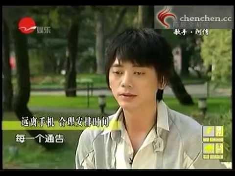 20080622 陳辰全明星-信(蘇見信)專訪
