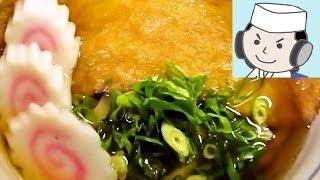 Large! Kansai-Style Kitsune Udon