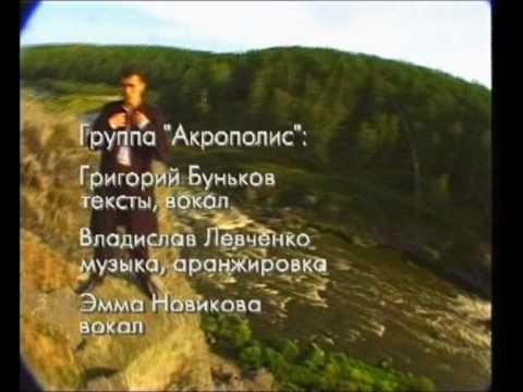 Акрополис «История» (фильм) — часть 5 из 5