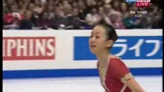 Mao Asada 2007 Worlds Long Program