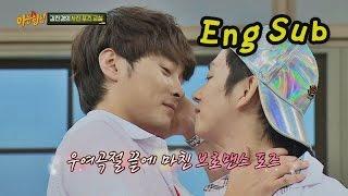 쌈자(Min Kyung Hoon)&희철(Kim Hee Chul), 분위기 요상한 '꽃미남 브로맨스 포즈' (어머 //_//) 아는 형님(Knowing bros) 39회