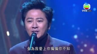 《流行經典50強》留聲點唱機 | 孫耀威 - 愛的故事(上集) YouTube 影片