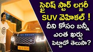 Makeover of Allu Arjun Range Rover..