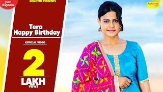 Tera Happy Birthday – Annu Sardana Ft Sonam Tiwari