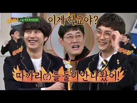 [선공개] 막내 따까리(?) 희철(Hee Chul)X경훈(Kyung Hoon), '예능 대부' 경규 앞에서도 똘끼 폭주! 아는 형님(Knowing bros) 69회