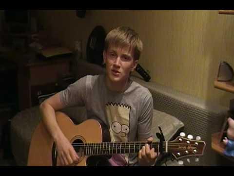 Дима Билан - Стань для меня (guitar cover)