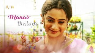 Kathalo Rajakumari - Manase Thalupe, Ye Piduguki full song..