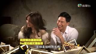 131205 HD1080p Star Talk   Nong Poy 寳兒 interview @ H K TVB Entertainment News